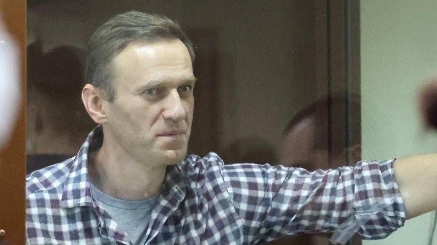 Ломал комедию : политолог об отказе Навального извиняться перед…