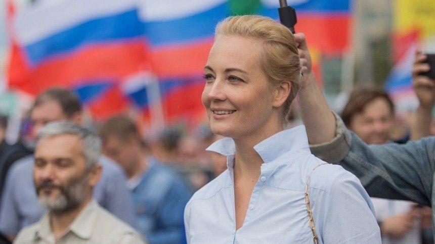 Юлия Навальная вернулась в…