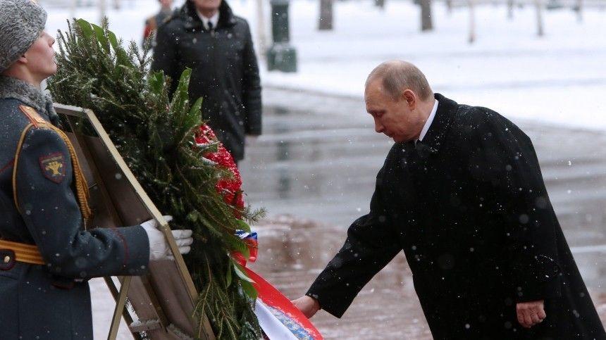 Путин возложил венок к Могиле Неизвестного…