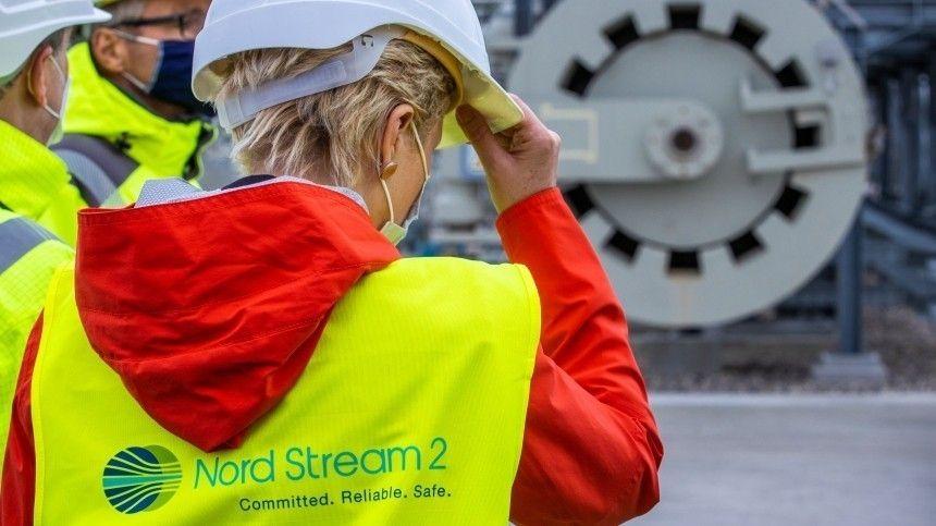 Немецкая страховая компания отказалась от работы с Северным потоком  …