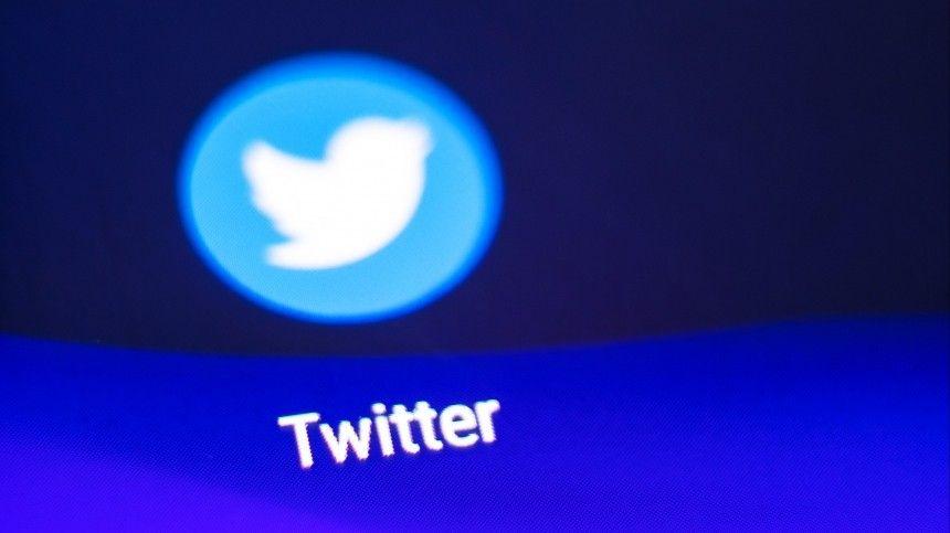 Twitter заблокировал сто связанных с Россией аккаунтов