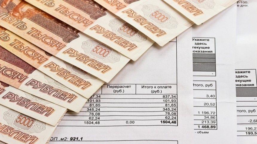 Россиян предупредили о резком росте тарифов на тепло и электричество