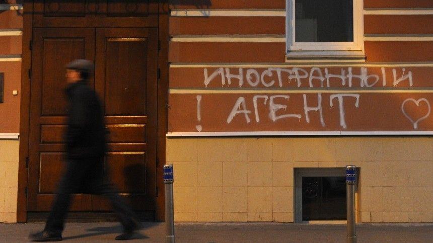 В России ввели штрафы за нарушения в работе НКО и физлиц …