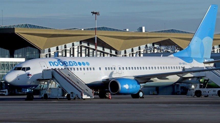 Ослепленный фарами самолета работник  Пулково  получил ожог…