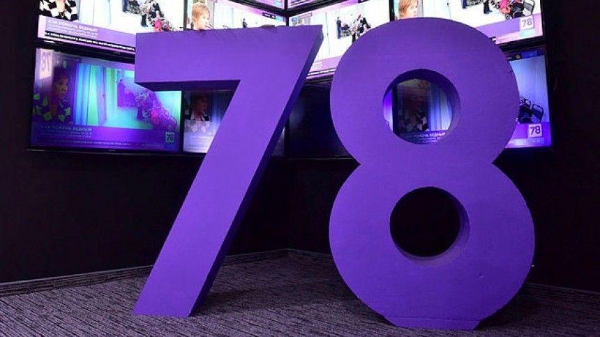 Телеканал   подал в суд на петербургский ЗакС из-за отказа в…
