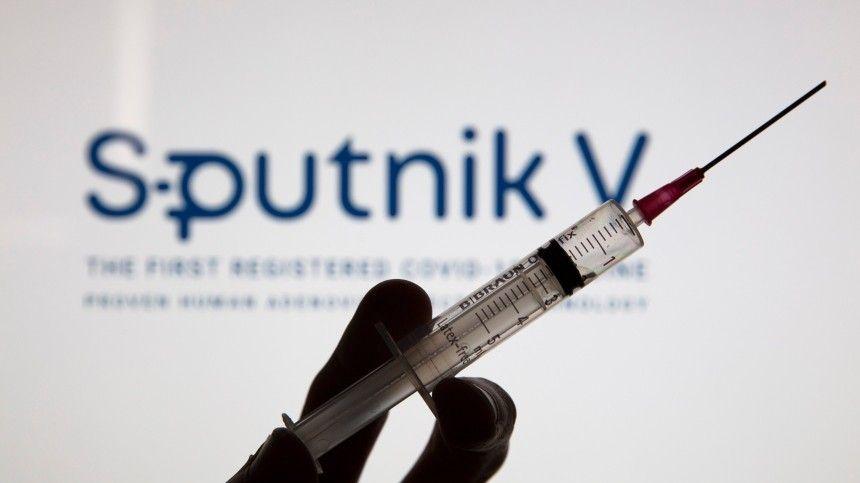 Финны объяснили, почему доверяют вакцине  Спутник V…