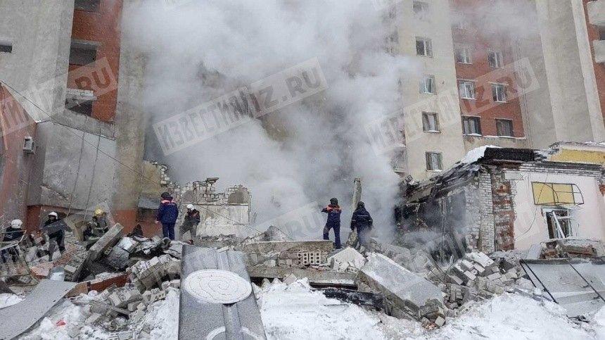 Взрыв в Нижнем Новгороде: установлена связь с находящейся под завалами…