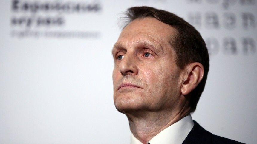 Глава СВР Нарышкин рассказал о самочувствии после вакцинации  Спутником V…