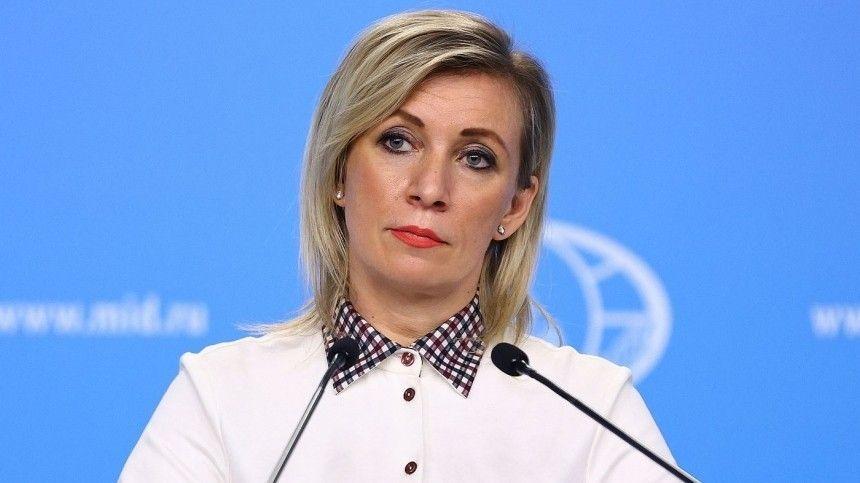 Захарова объяснила, почему российские дипломаты уезжали из КНДР на…