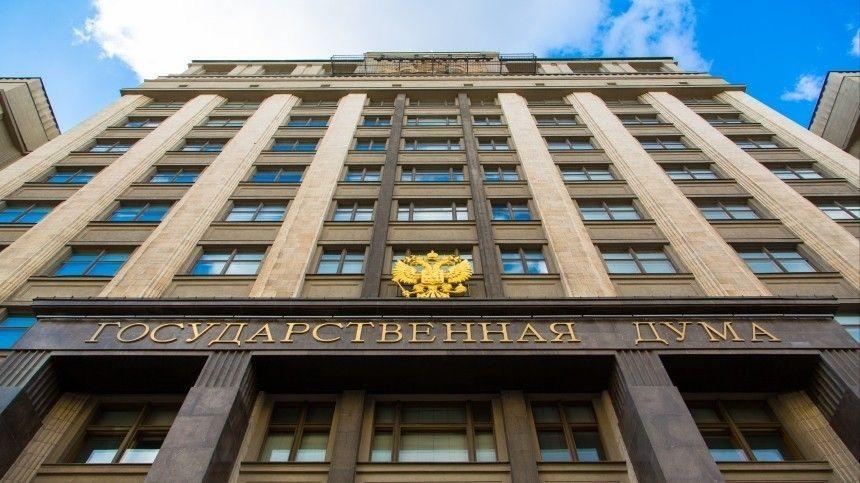 Новые штрафы и отмена выплат: что изменится в жизни россиян с…