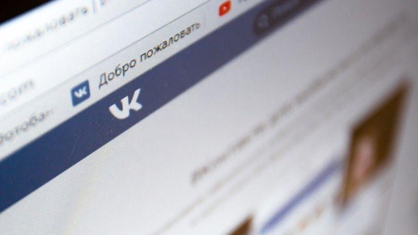 Нейросеть защитит пользователей VK от угроз в…
