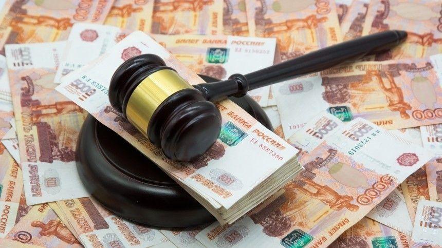 В Минюсте предложили разрешить судам индексировать денежные…