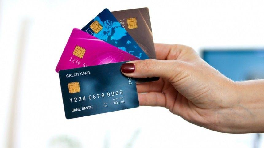 Количество выданных кредитных карт в России сократилось…