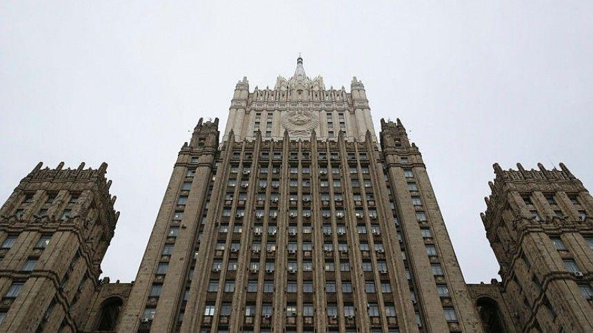 Лавров упрекнул Совет Европы в замалчивании нарушений прав человека на…