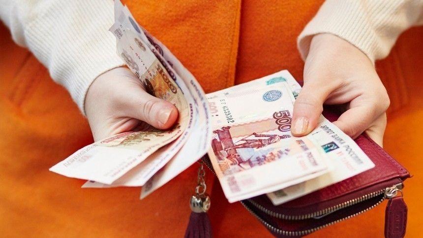 В Кремле опровергли данные о сильном падении доходов…