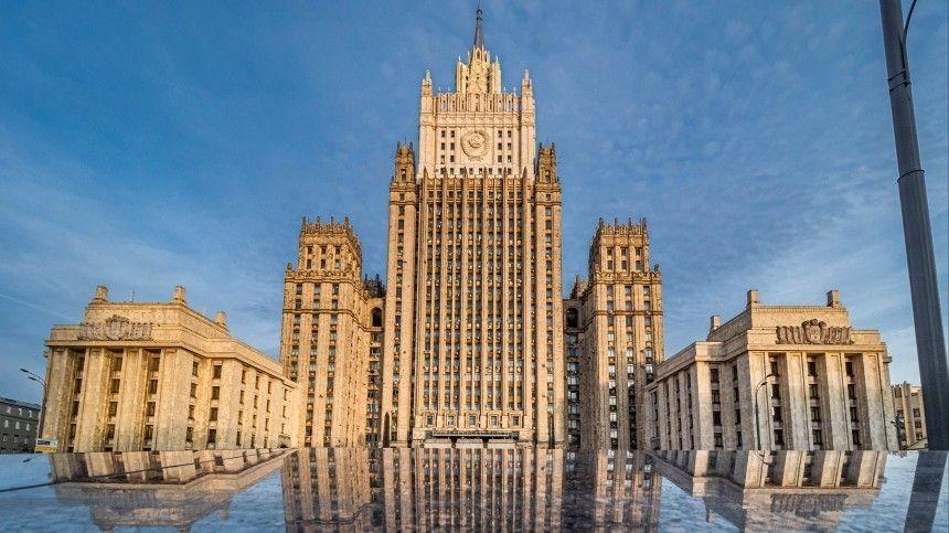МИД пообещал ответить ЕС на новые антироссийские санкции из-за…