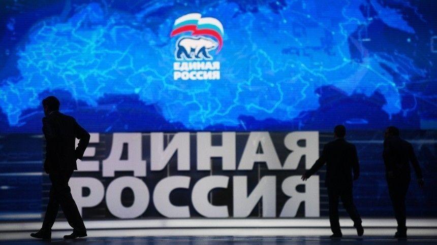 Единая Россия  проведет праймериз к выборам в Госдуму по открытой…