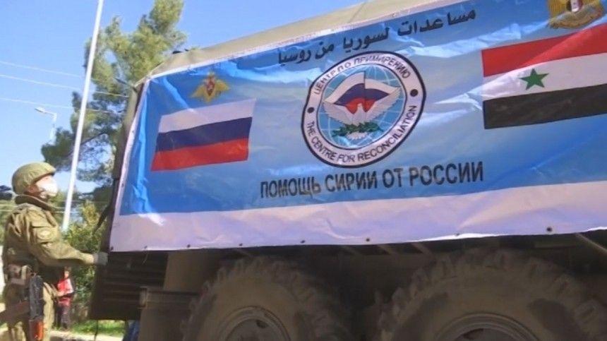 Российские военные доставили гумпомощь в сирийскую провинцию…