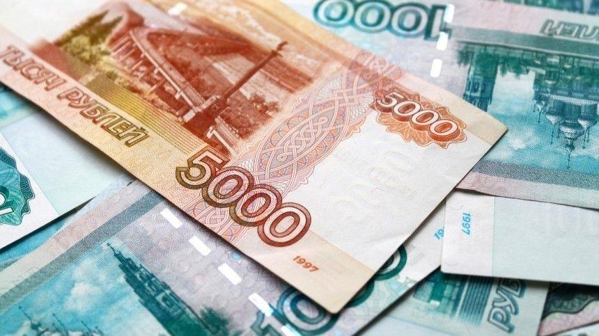 У россиян нашли рекордное количество  свободных денег…