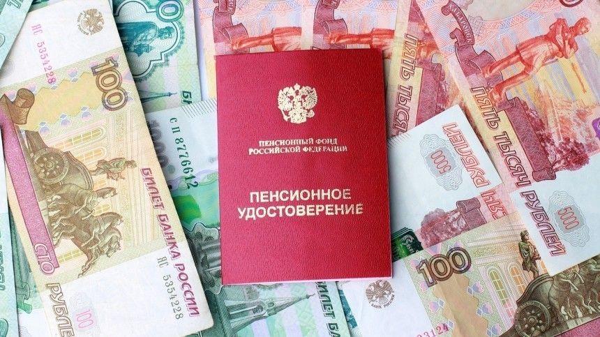 Правительство РФ поддержало индексацию пенсий работающим…