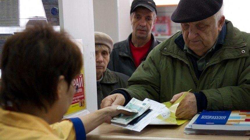 Кому в России увеличат пенсии в марте и…