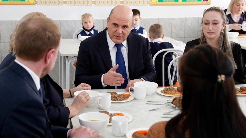 Как нас кормили  Мишустин пообедал в школьной столовой…