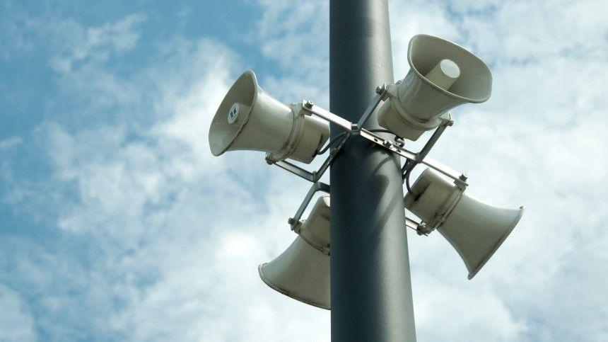 Без паники: проверка систем оповещения пройдет в РФ…