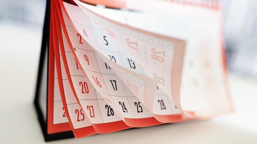 Нумеролог назвала судьбоносные годы человека в зависимости от его даты…
