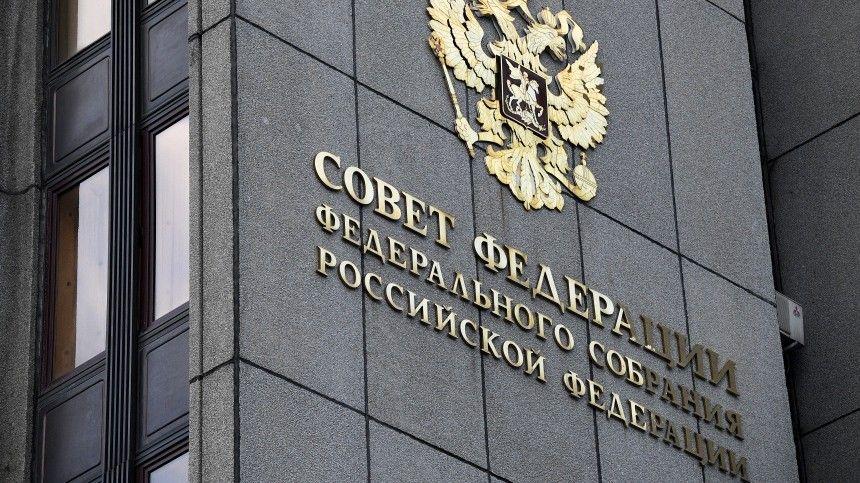 Сенатор назвал беззаконием новые санкции в отношении РФ из-за…