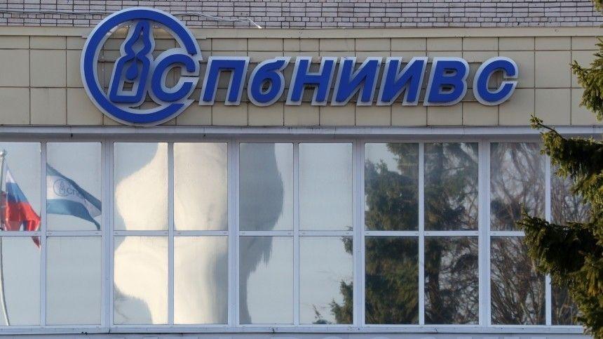 Соответствие российской вакцины от гриппа мировым стандартам подтвердили в…