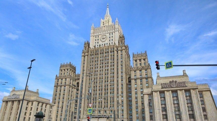 В МИД назвали новые санкции США враждебным антироссийским…