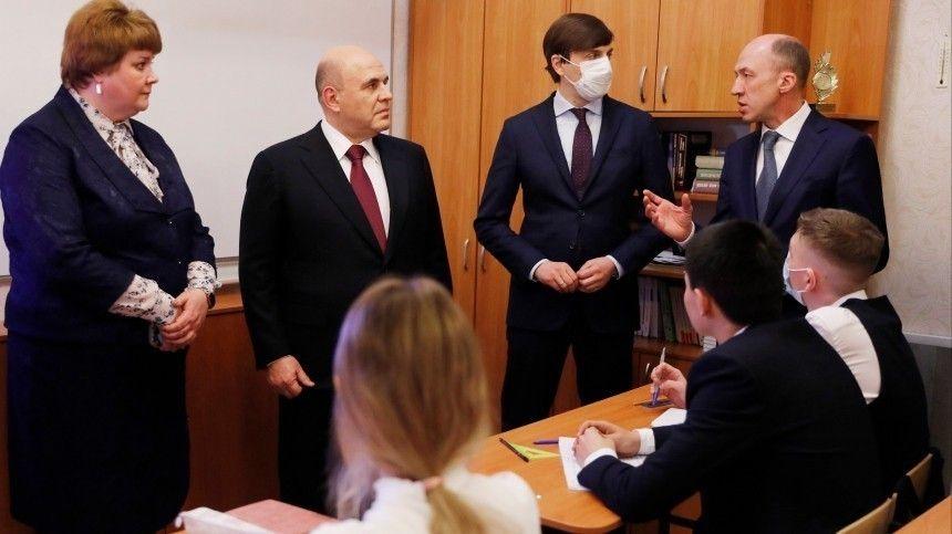 Алтайские школьники подарили Мишустину на юбилей книгу местного…