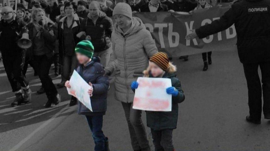 Путин: Втягивание детей в незаконные акции ради  хорьковых целей …