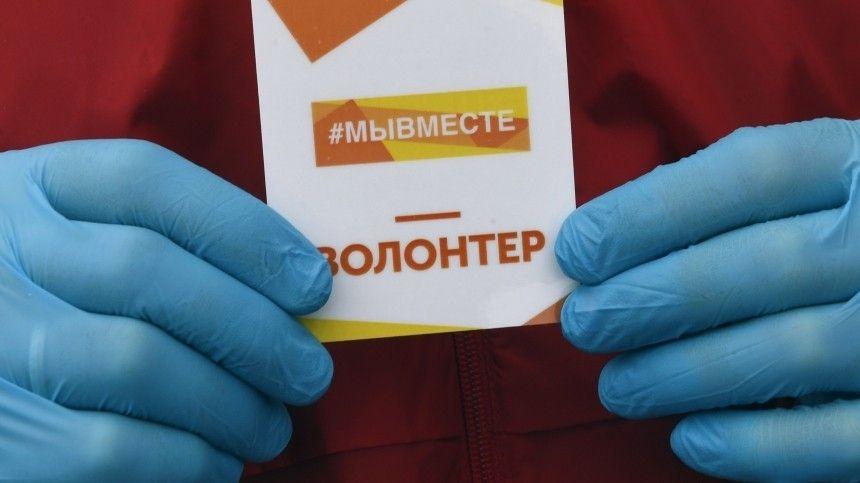 Волонтеры Ленобласти добрым делом отметили годовщину акции  Мы Вместе…