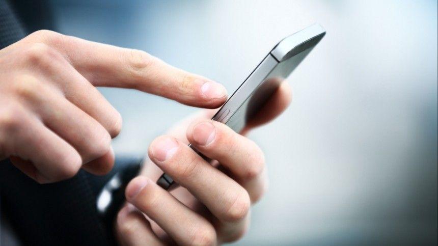 Какие сообщения в телефоне нужно срочно удалять?  рекомендация…