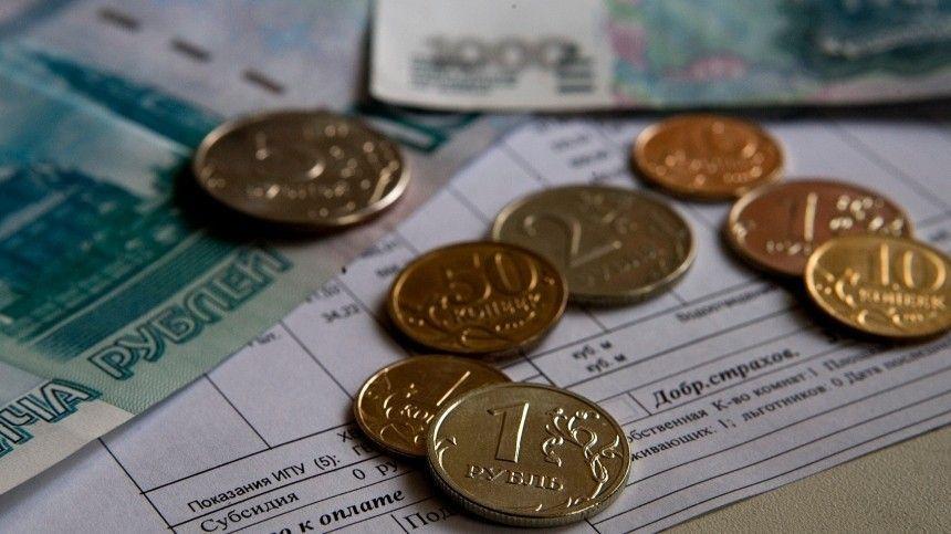 Фантастика станет реальностью: в России предлагают снизить тарифы за услуги…