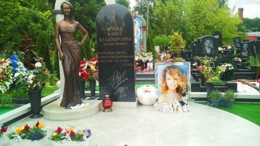 «Ничтожество»: отец Фриске ответил Барецкому наслова обисчезновении тела певицы