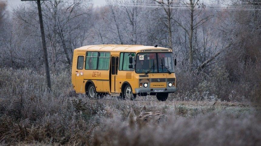 Автобус со школьниками загорелся в Алтайском крае …