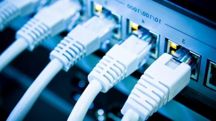 Провайдеры отключат домашний интернет у части…
