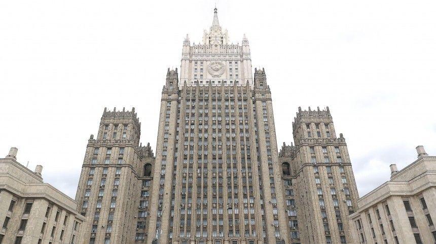 Мы их скоро порадуем : в МИД РФ анонсировали ответ на санкции…