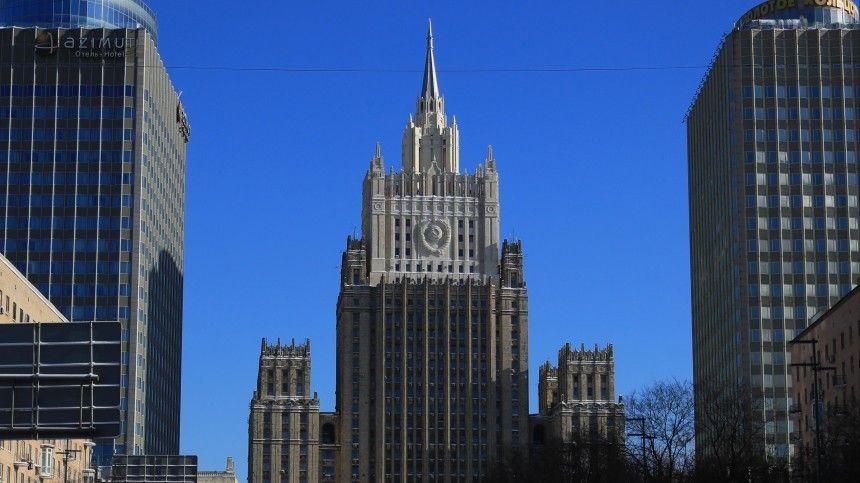 В МИД РФ отказались комментировать новость о тайной высылке дипломатов…