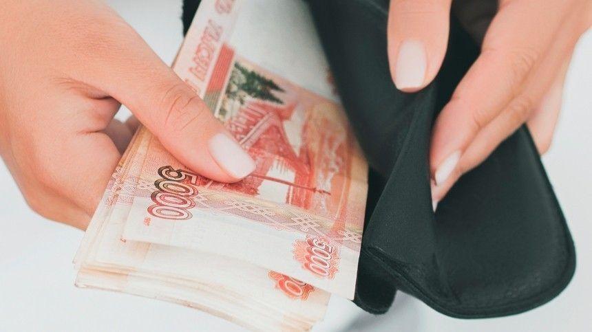 В России могут разработать новый пакет льгот для…