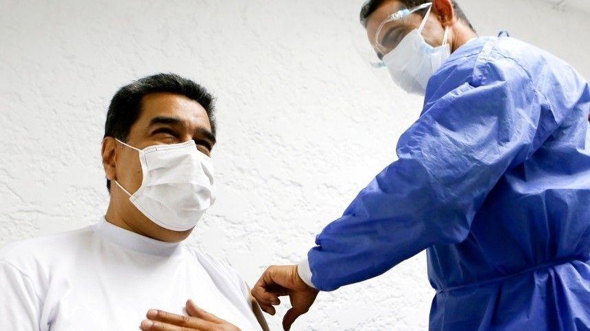 Президент Венесуэлы привился от коронавируса российской вакциной  Спутник V…