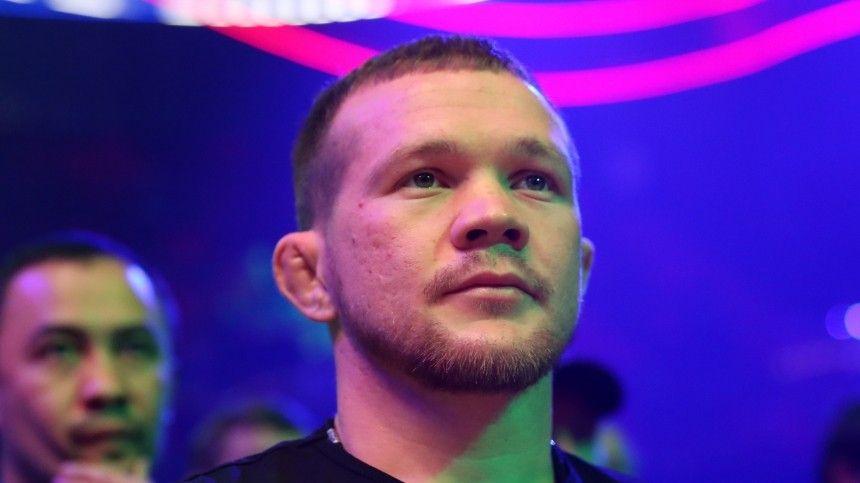 Боксера Петра Яна дисквалифицировали из-за запрещенного удара на UFC  …