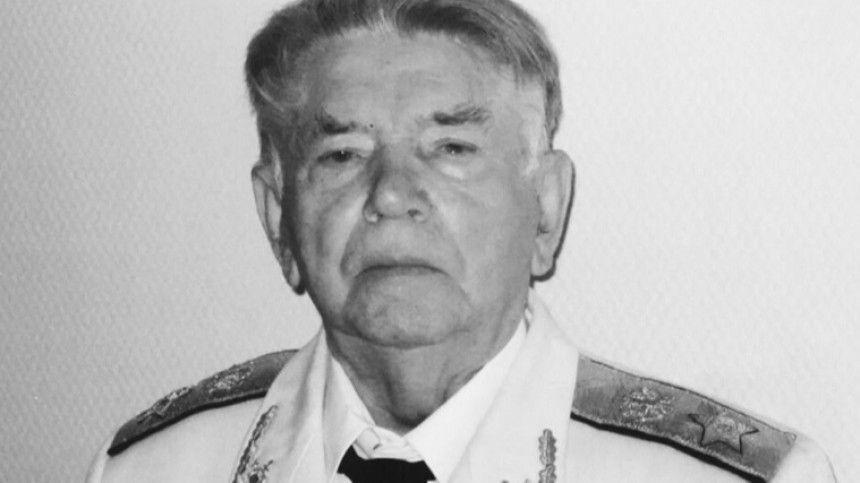 Умер бывший генеральный прокурор СССР Александр…