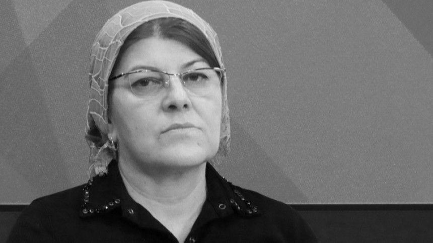 Умерла известная правозащитница Хеда…