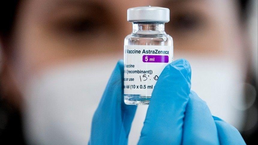 Вакцинацию партией AstraZenеса приостановили в Австрии из-за смерти…