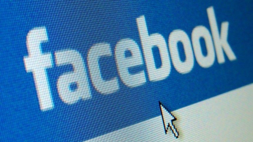 Facebook заблокировал статьи ТАСС и РБК с официальной информацией от…