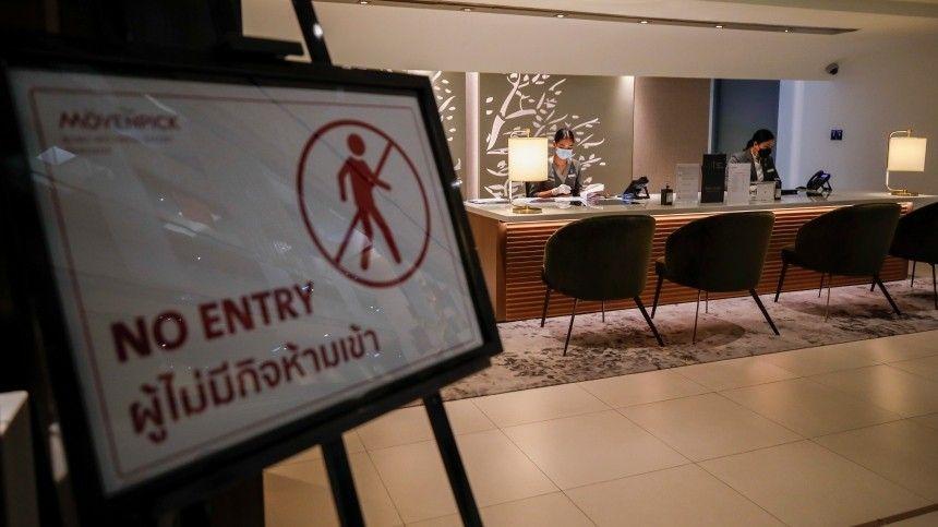 Таиланд вдвое сократит срок карантина для привитых от СОVID- …