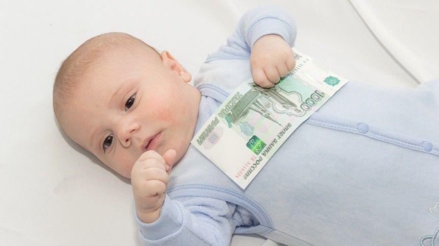 Подозрительно бедные российские семьи могут лишить детских пособий